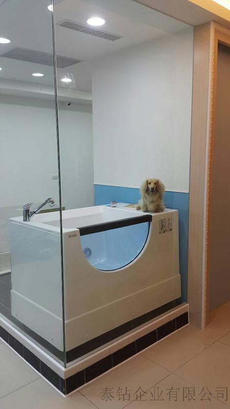 KISS PET SPA